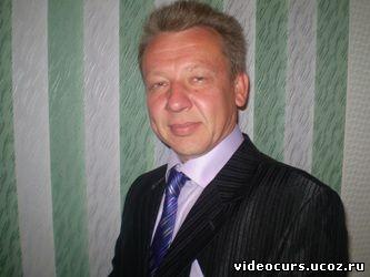 Козин Владимир
